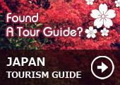 japan-tourismguide.com